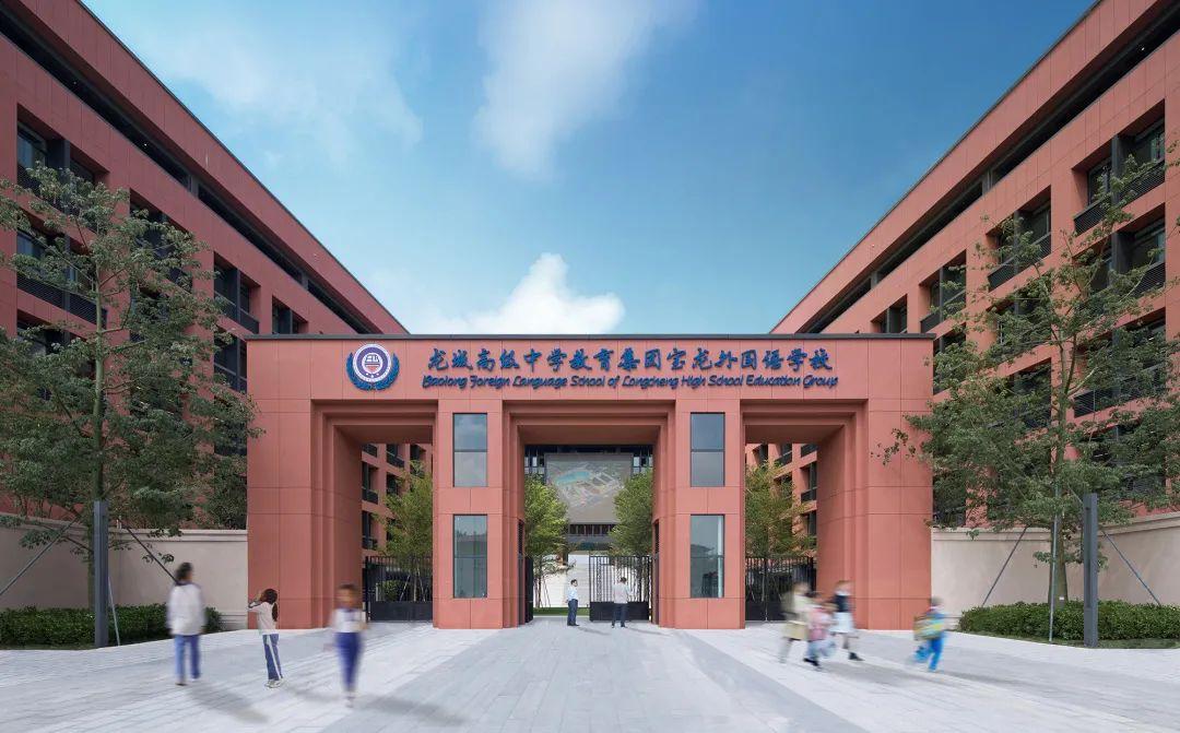 深圳宝龙外国语学校