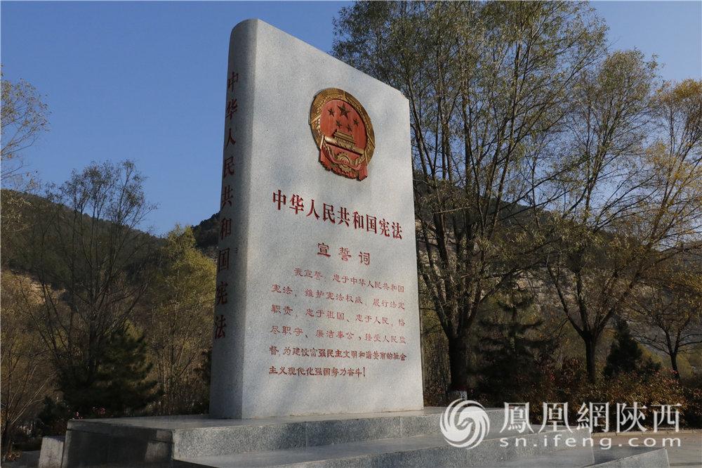 宪法主题公园石刻