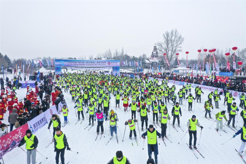 中国·哈尔滨(芬兰蒂亚)滑雪马拉松——伏尔加庄园