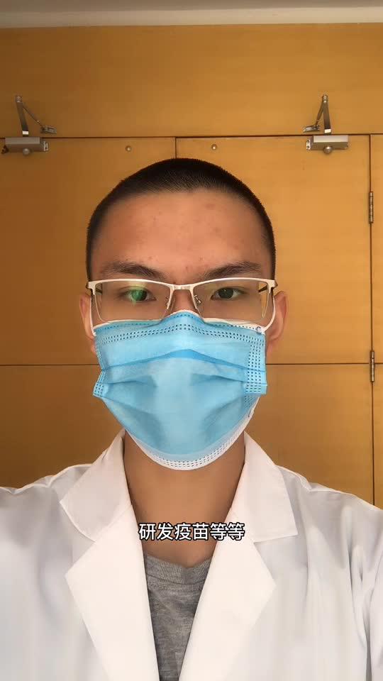 111 同济大学 医学试验班 赵驿