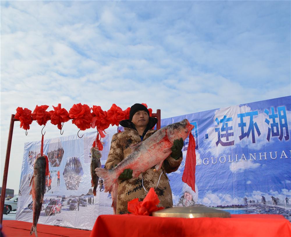 大庆连环湖