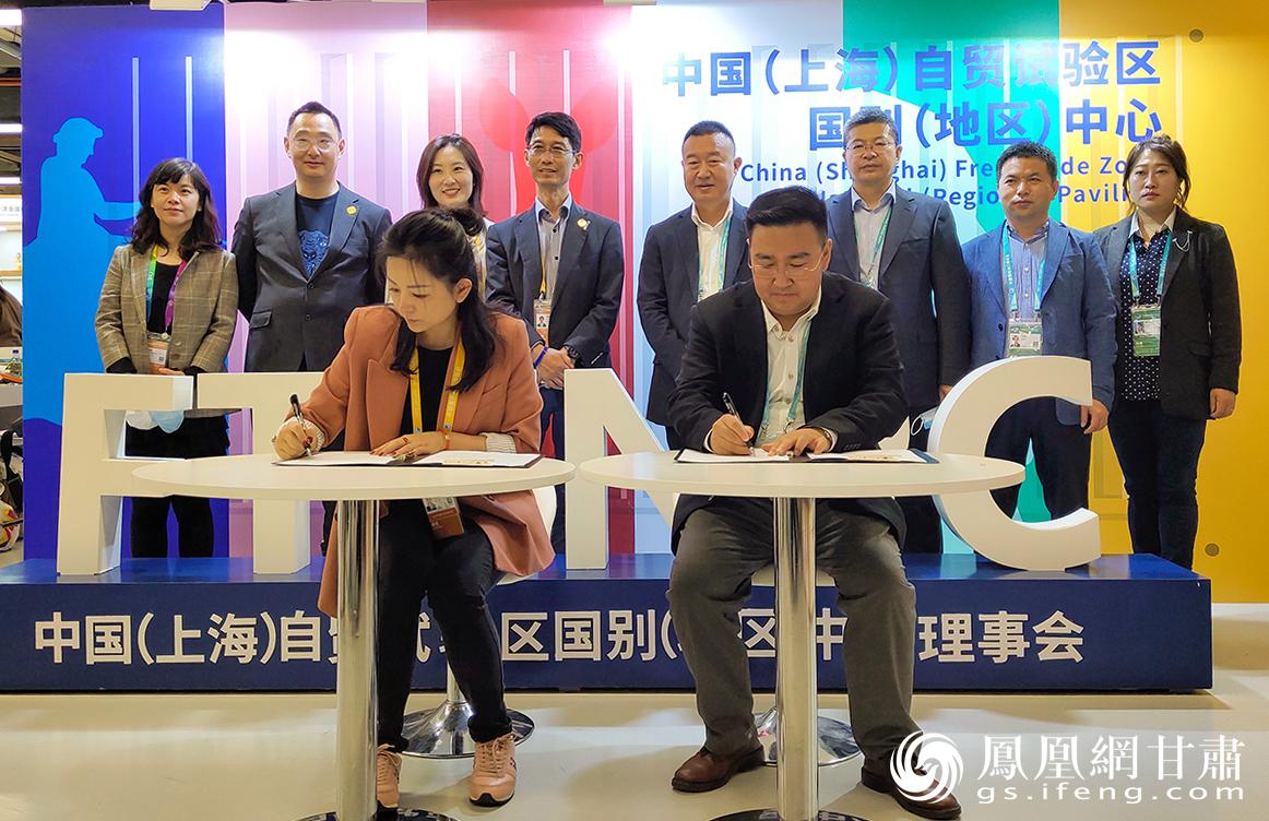 兰州新区商投集团与上海外高桥国际贸易营运中心有限公司签订合作框架协议 兰州新区商投集团供图