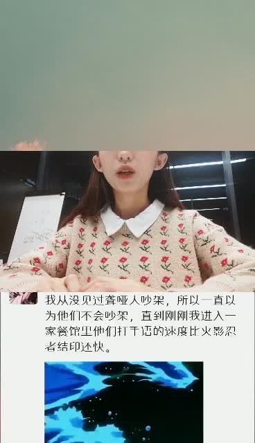 87 北京师范大学 心理学 赵正男