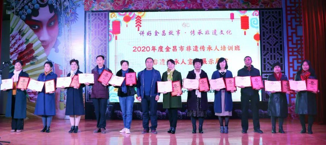 市级传承人领取奖牌和证书