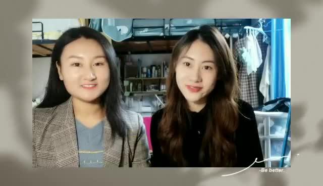75 同济大学 音乐表演专业 张雨欣 、浩欣欣