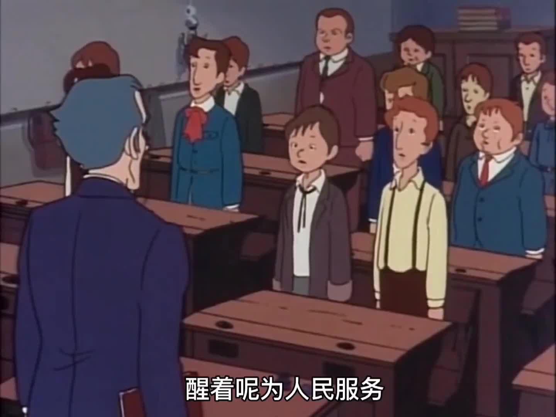 44 北京师范大学 法学 沈才卜