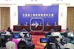 2020首届江西教育装备(抚州)展示会新闻发布会