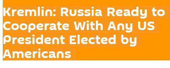 摩登5娱乐_克宫:普京暂不会祝贺拜登 俄愿与当选总统合作