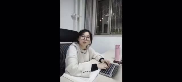 37 北京师范大学 特殊教育学 班婧