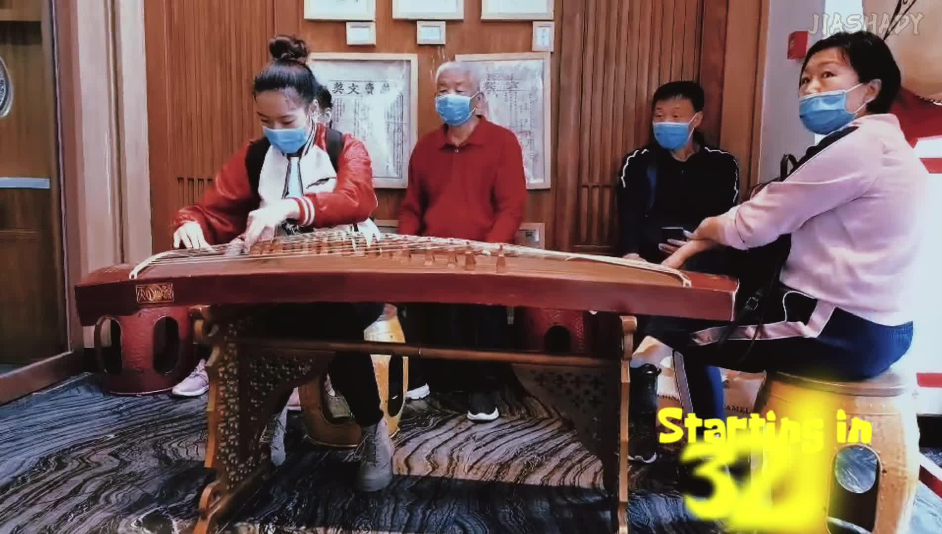 82 北京师范大学 汉语国际教育 王嘉宁