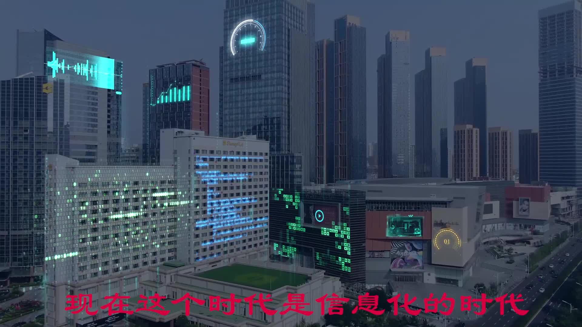 134 北京工商大学 计算机专业 曾靖童