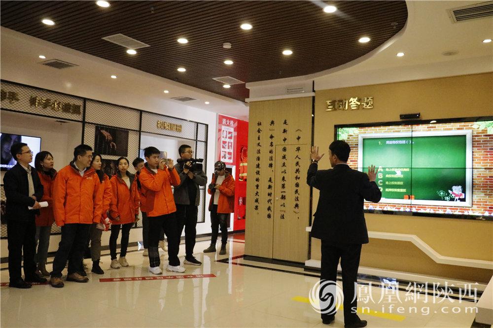 黄龙县法治宣传教育中心互动答题