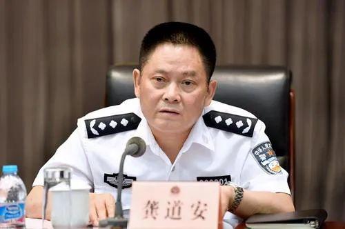 上海市原副市長、公安局原局長龔道安被雙開