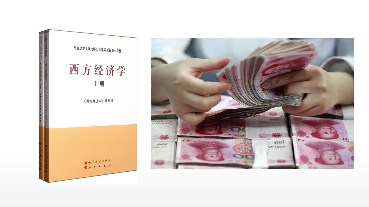 93 淮阴工学院 经济与金融 徐凯欣 程颖