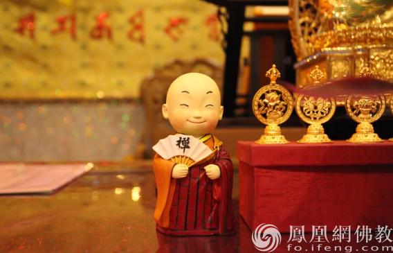 图片来源:凤凰网佛教 摄影:孙谦