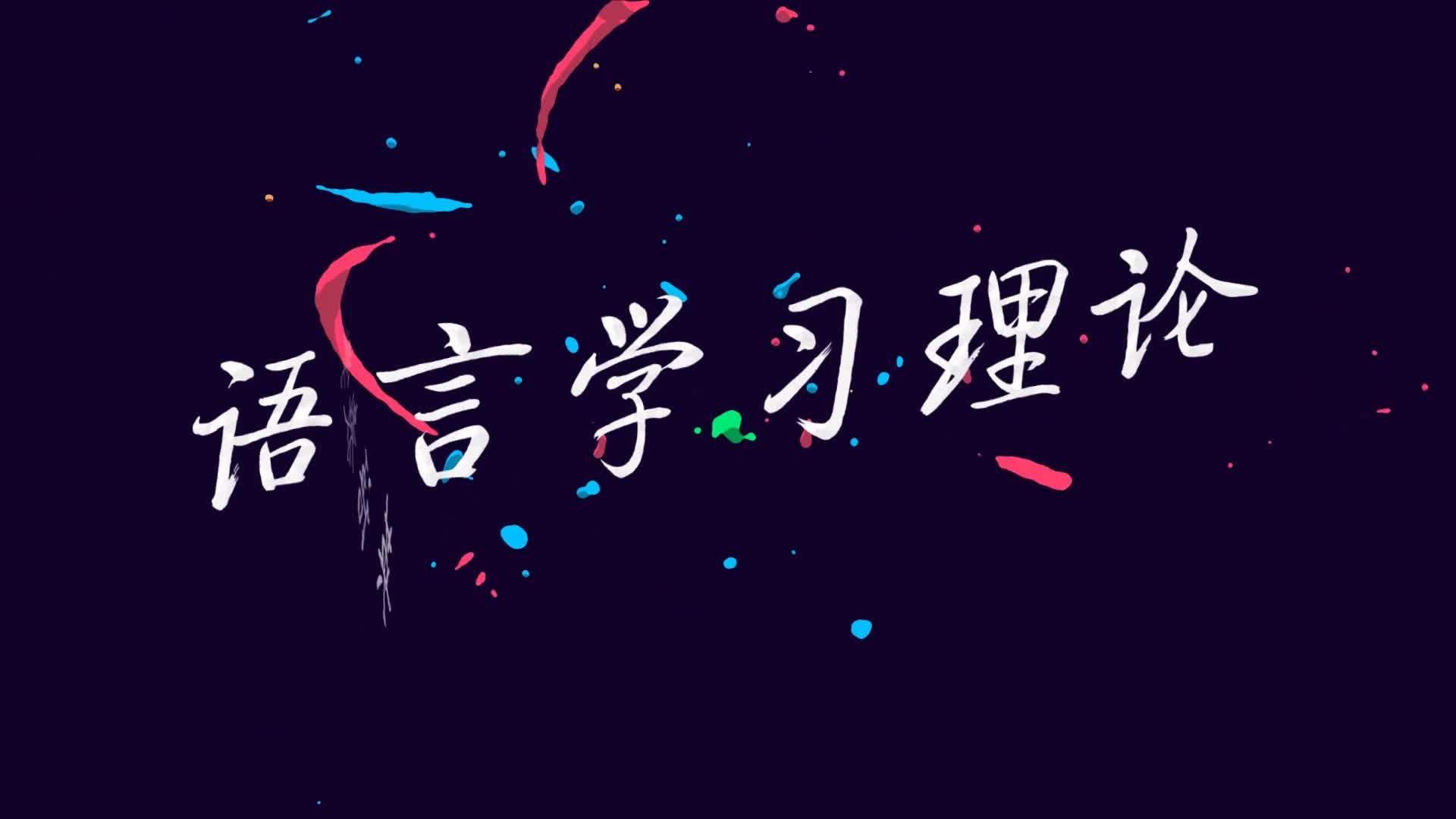 89 北京师范大学 英语专业 余辰辰孙雯王靖凯蒋蓉