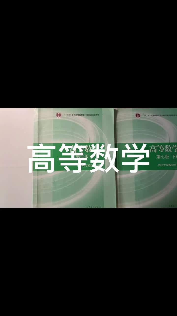 51 海南师范大学 数学与应用数学 许诺