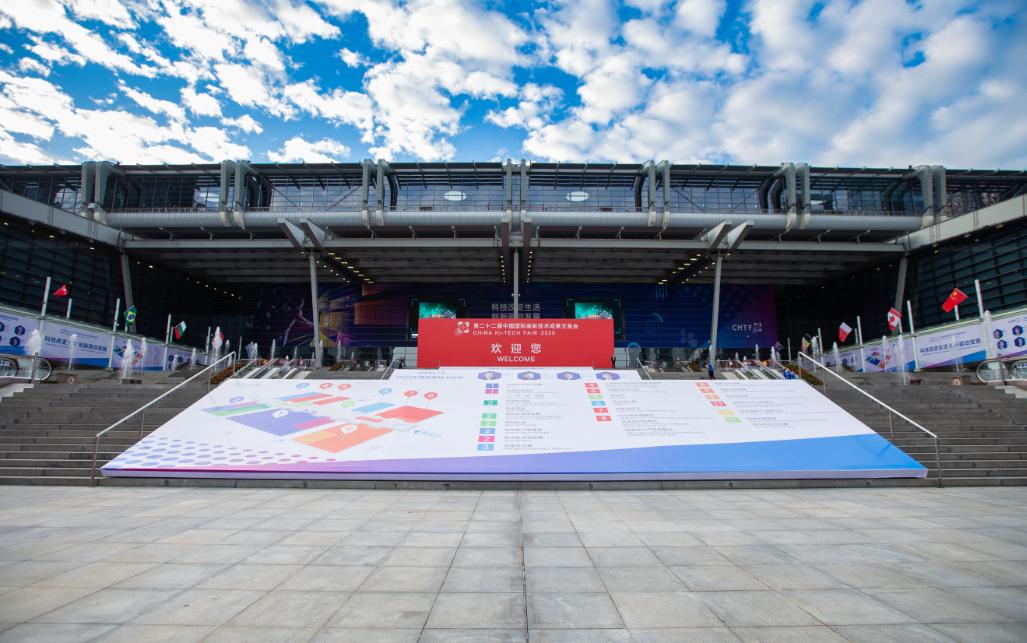 """近万个""""黑科技""""项目亮相 第二十二届高交会11日开幕"""