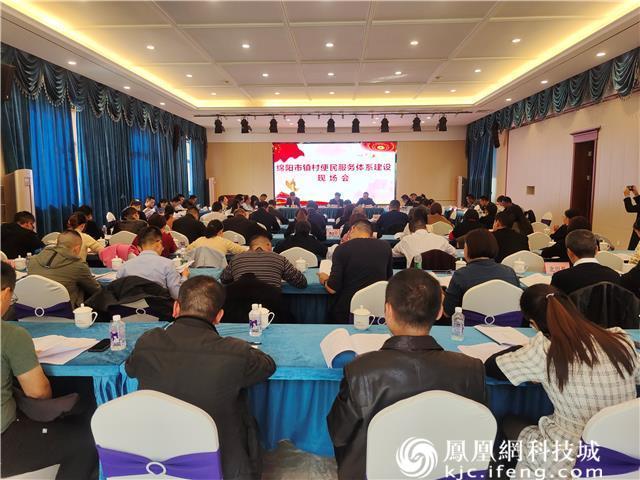 绵阳市镇村便民服务体系建设现场会在梓潼召开
