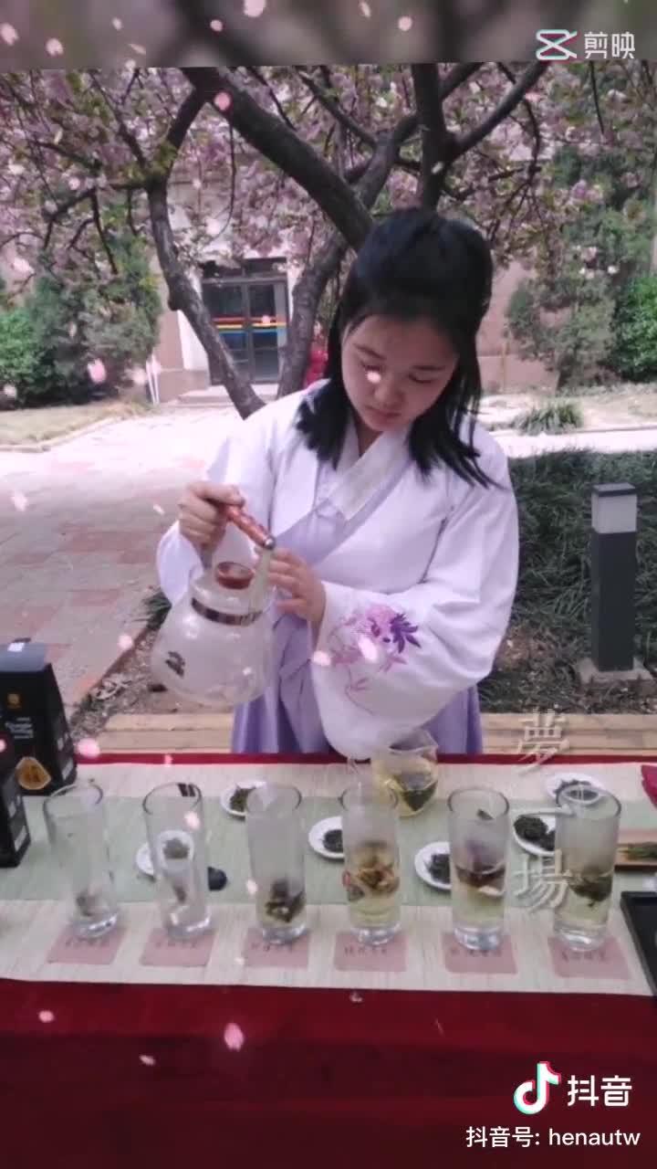 125 河南农业大学 茶学 韩昱