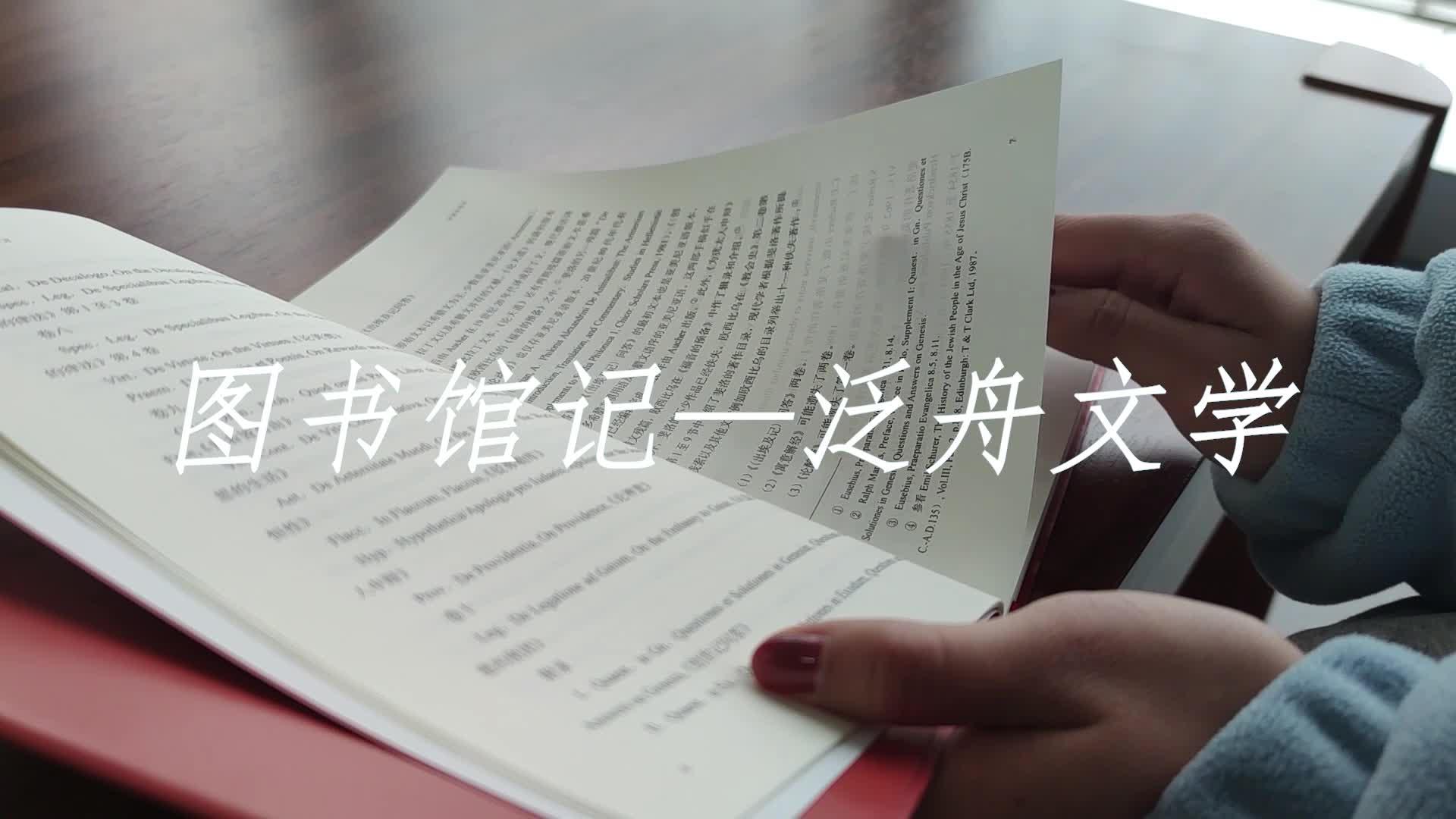 90 贵州财经大学 中国语言文学系 韦龙洲