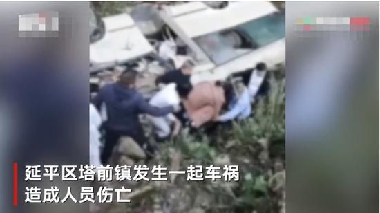福建南平一运送殡葬悼念人员中巴翻车:致9死5伤