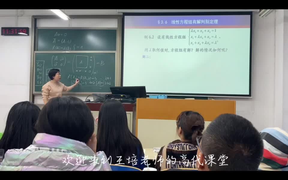 107 中国石油大学(北京) 数学 姚熙媛