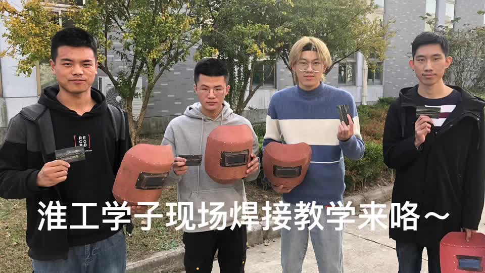 127 淮阴工学院 机械设计制造及其自动化 钱嘉雨