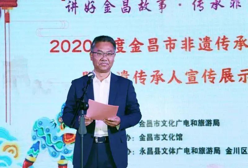 市文化广电和旅游局党组书记、局长张永红致辞
