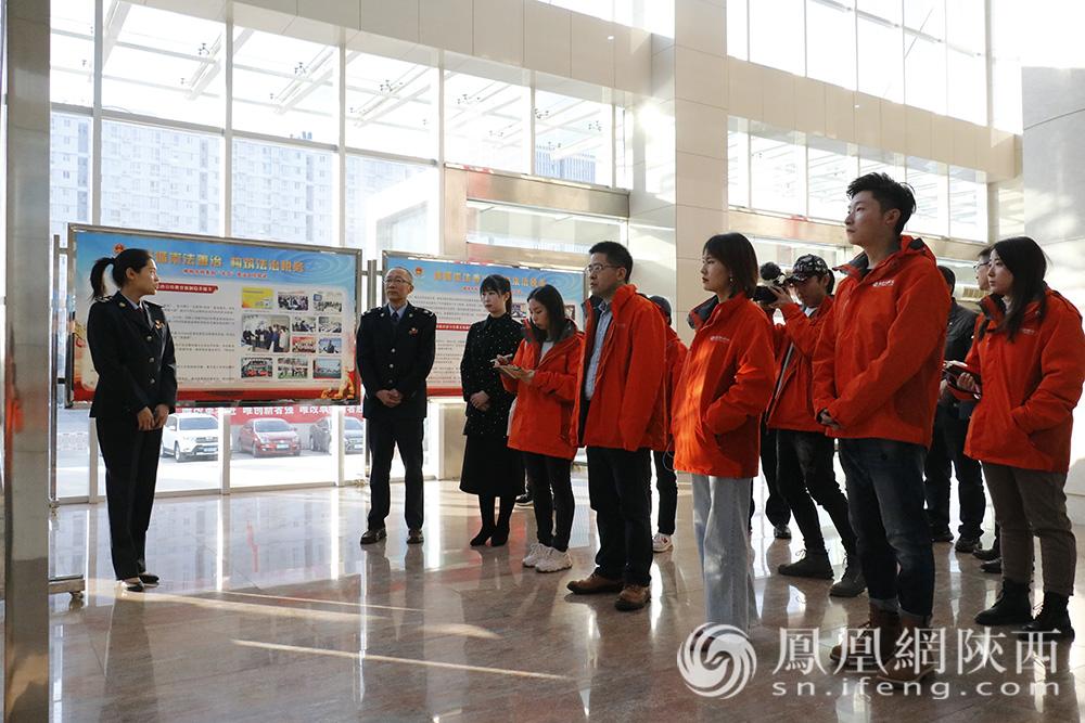 凤凰网网国际智库行走读团走进榆林市税务局
