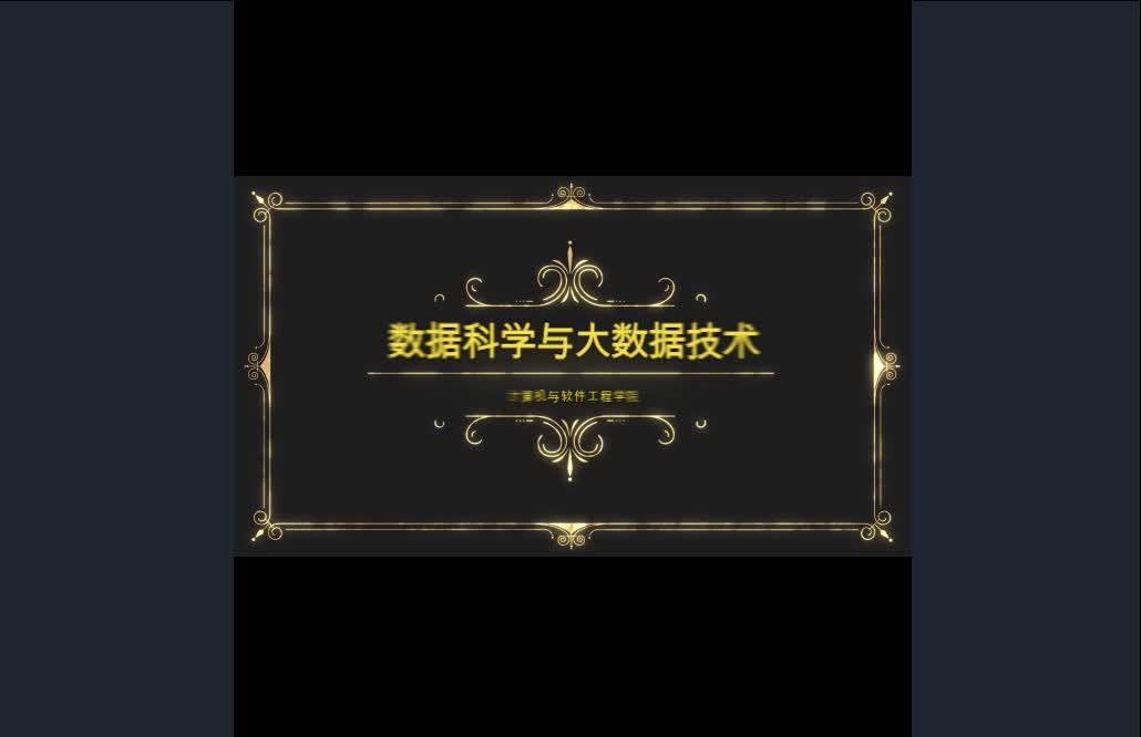 94 淮阴工学院 数据科学与大数据技术 徐嘉怡
