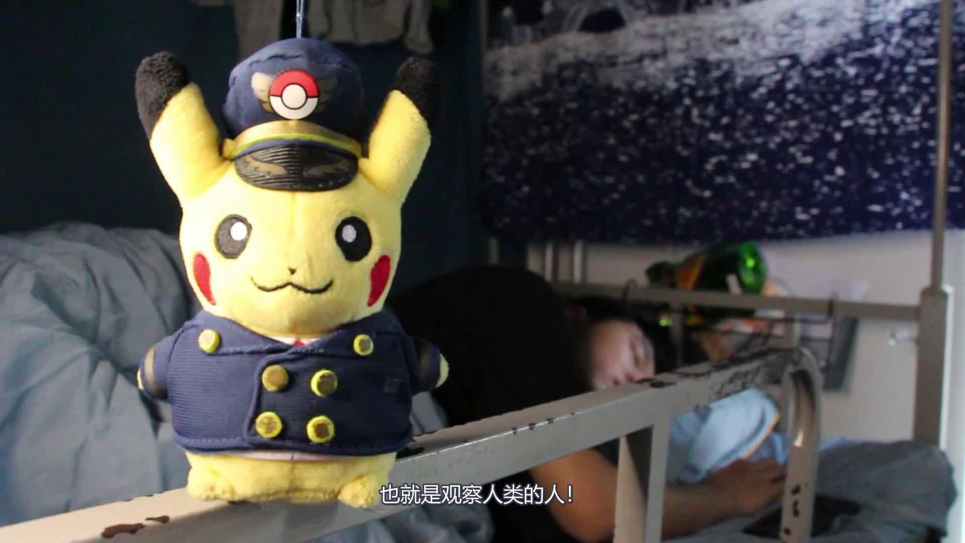35 北京师范大学 心理学 李昌盛