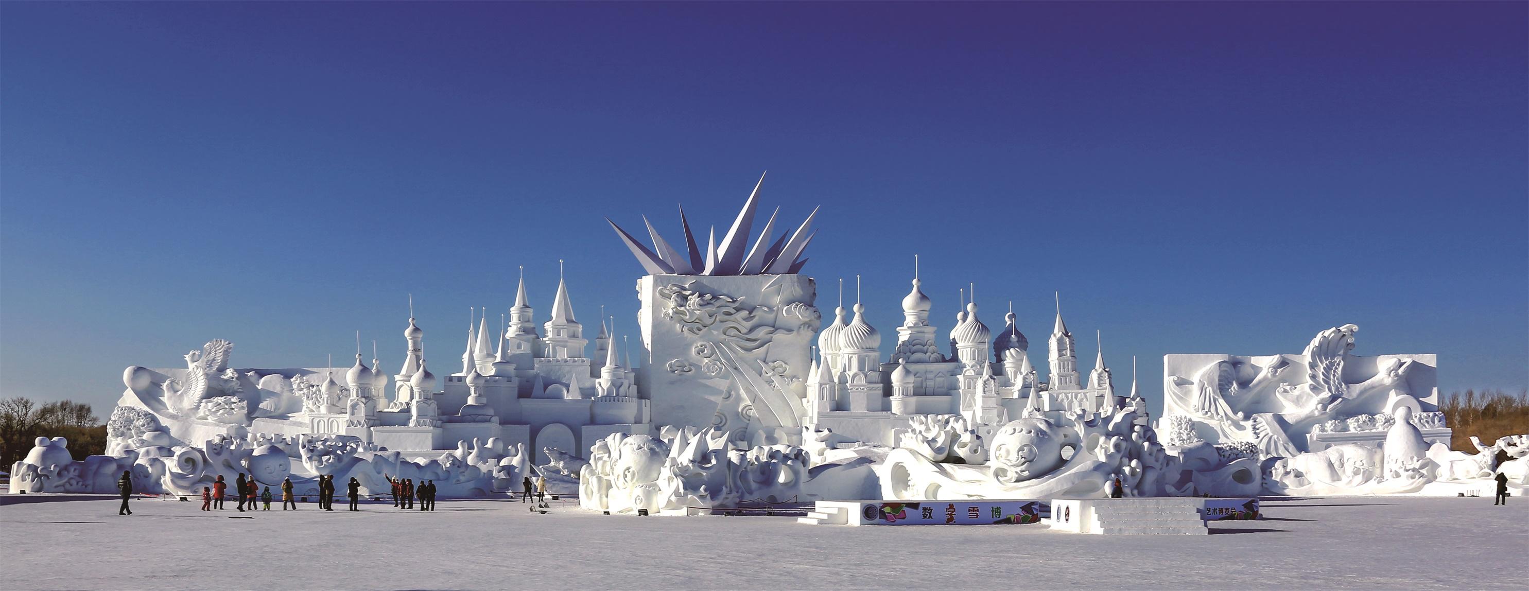 太阳岛雪雕博览会