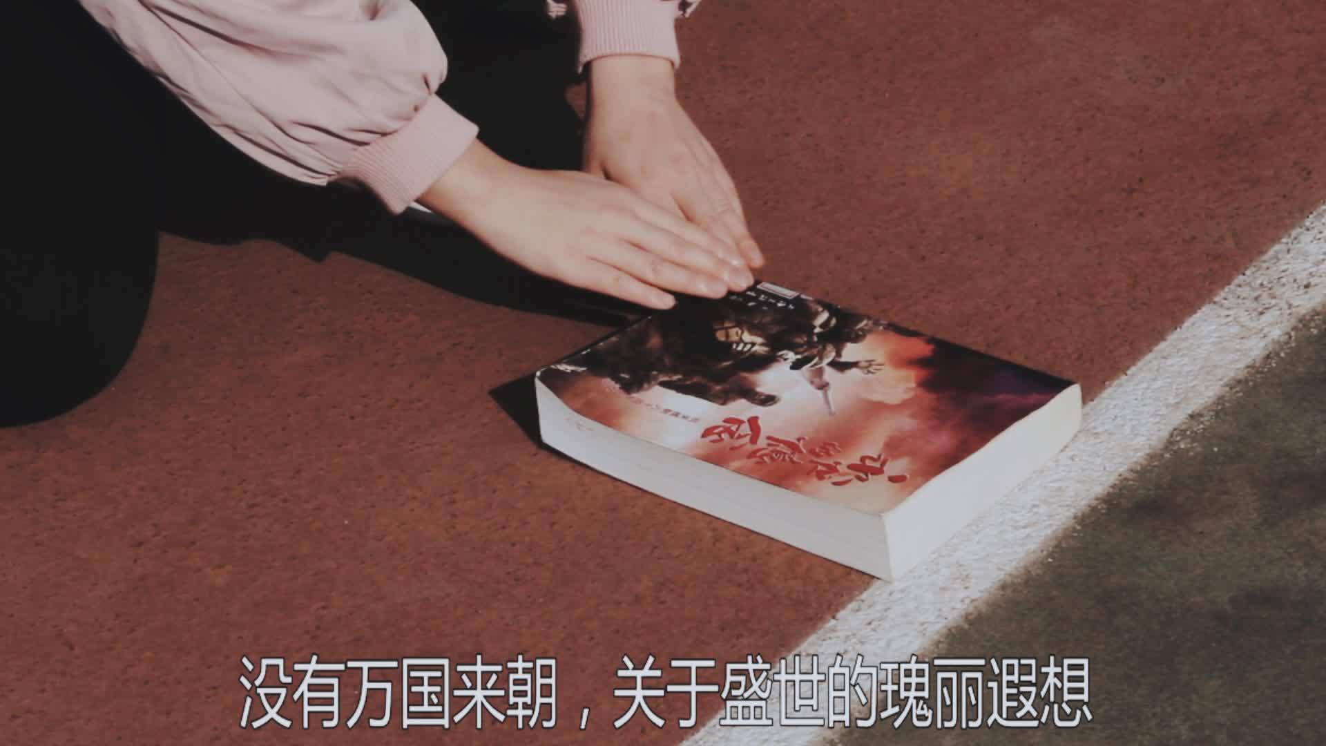 33 北京师范大学 历史学 张颖