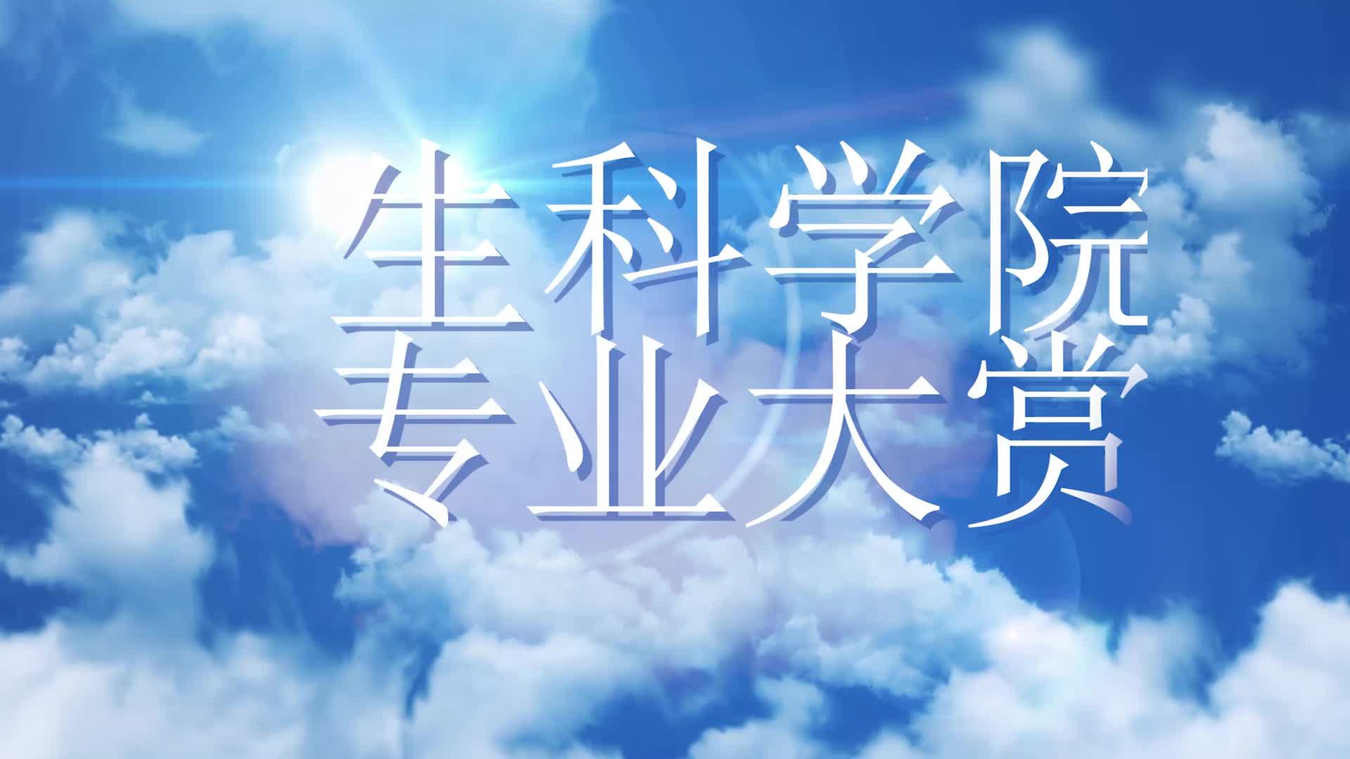 72 淮阴工学院 新能源科学与工程 康欣煜