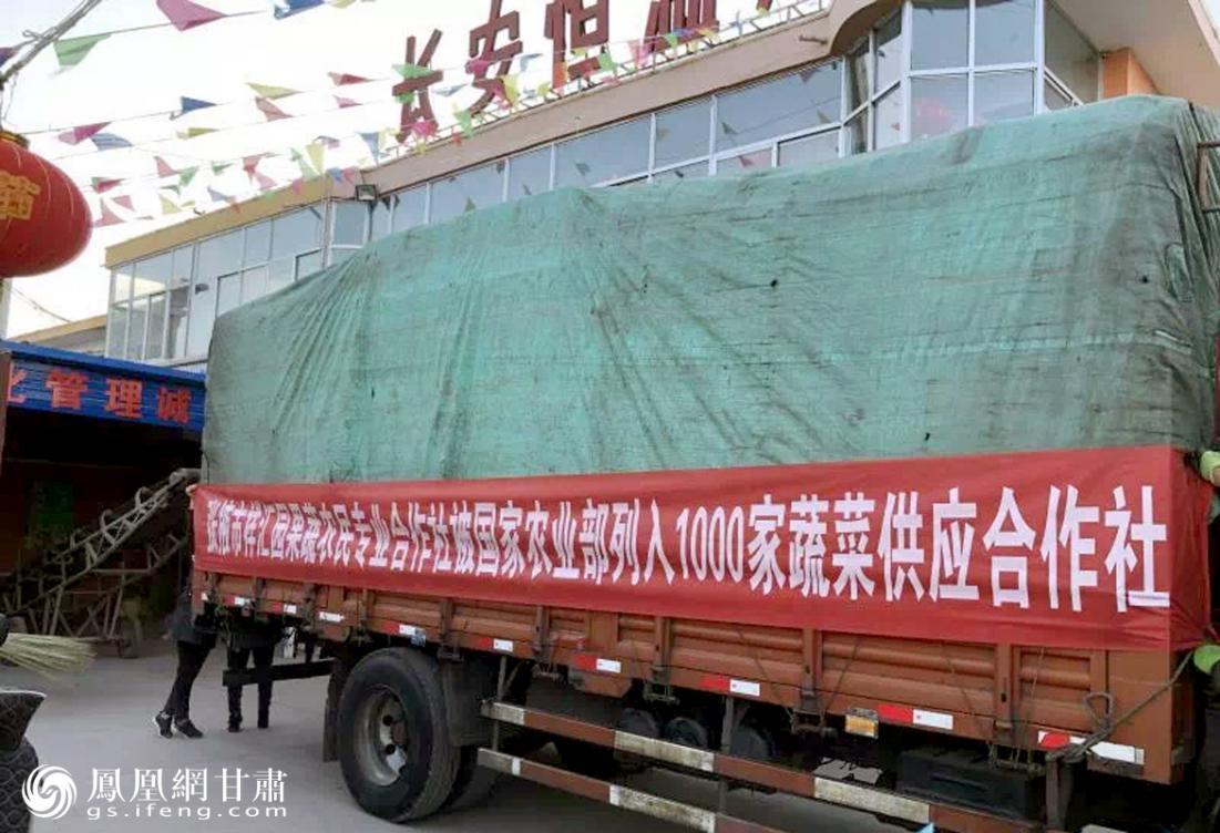社属企业有力提高了农产品外销能力 甘肃省供销联社供图