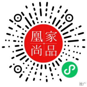 在中式浪漫里,它最符合中国人的爱情观