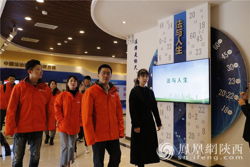 凤凰网网国际智库行走读团走进黄龙县法治宣传教育中心