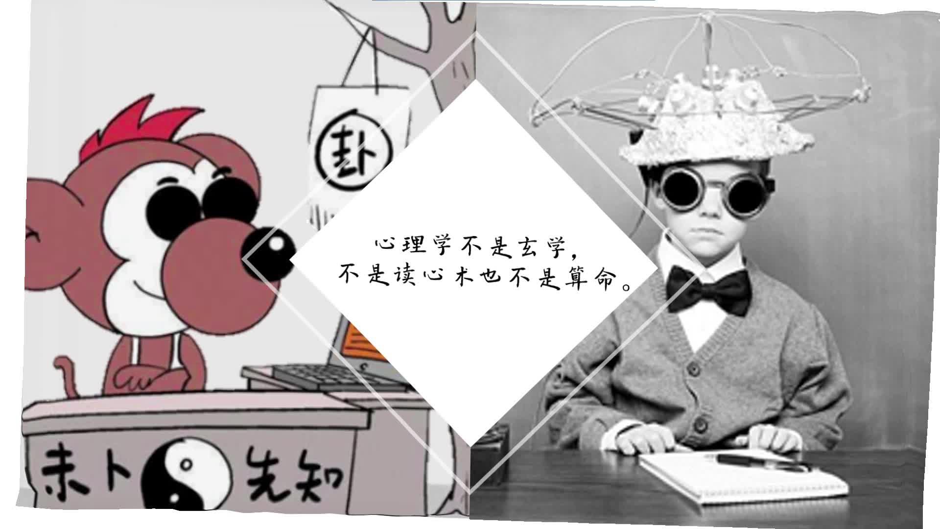 55 北京师范大学 心理学 王彦鼎