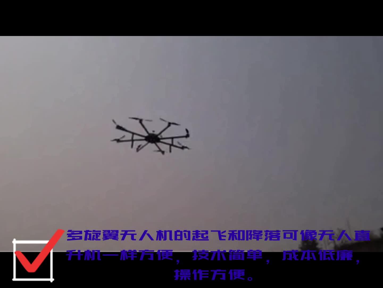 57 南京商业学校 计算机网络无人机 伍德贤