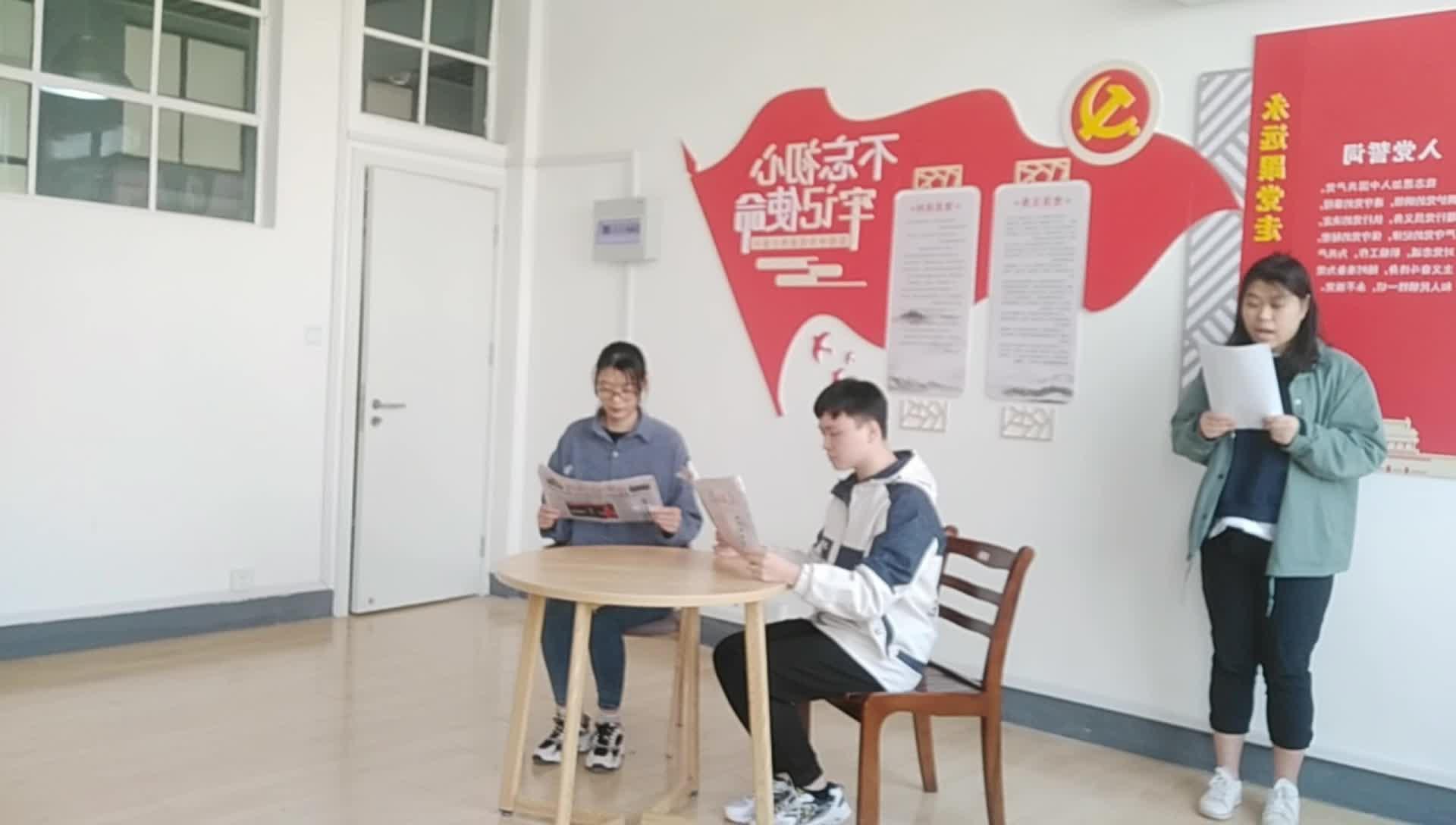 141 淮阴工学院 英语专业 秦振玲、孙晓晗、李文辉、冯心羽