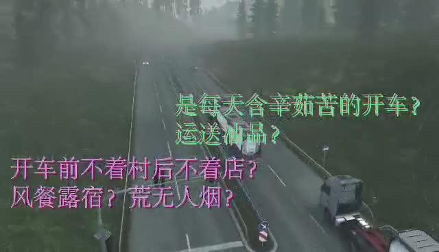 118 中国石油大学 (北京) 油气储运工程 阚子践
