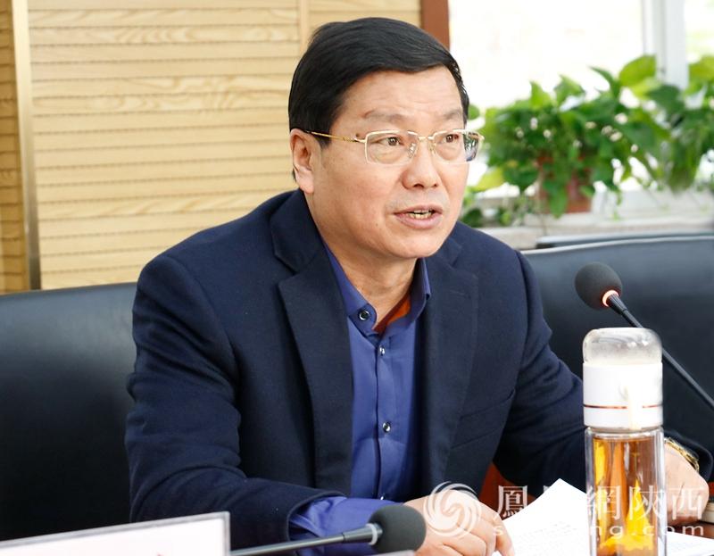 陕西省司法厅党组成员、副厅长师建平主持会议