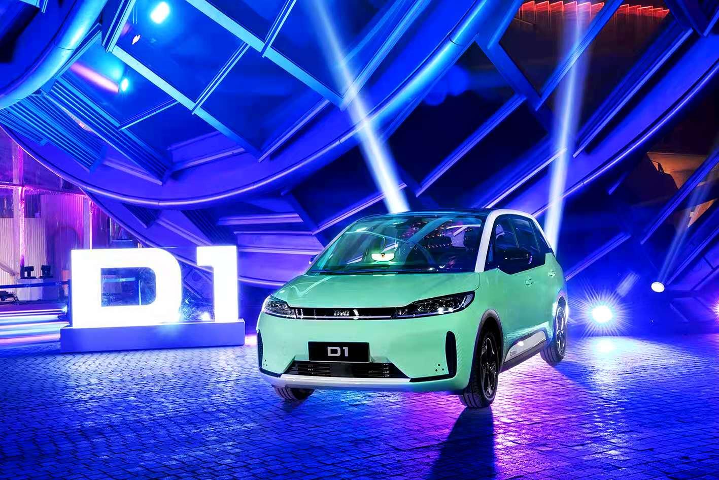 滴滴发布首款定制网约车D1 程维称2025年将普及