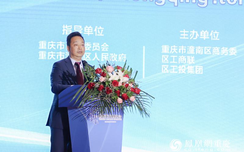 中国灯饰照明共享联盟、重庆照明电器协会会长汪顺波致辞。