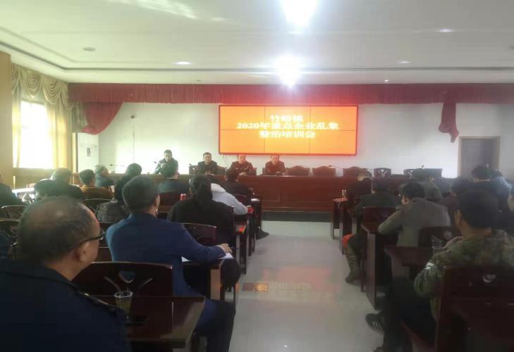 万源市竹峪镇对重点企业及货运司机开展交通安全培训