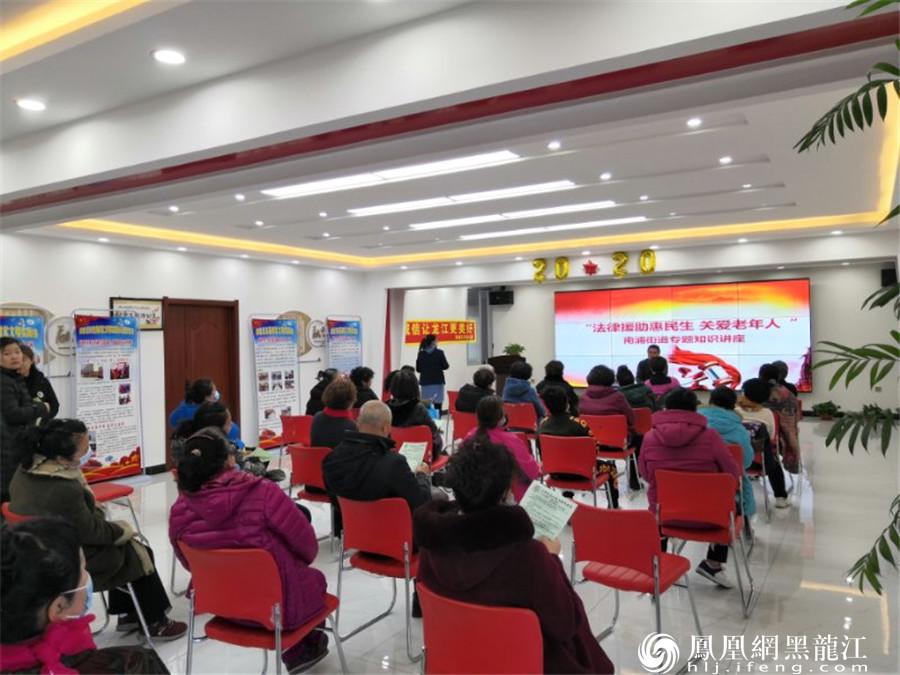 黑龙江省两部门携手维护老年人合法权益