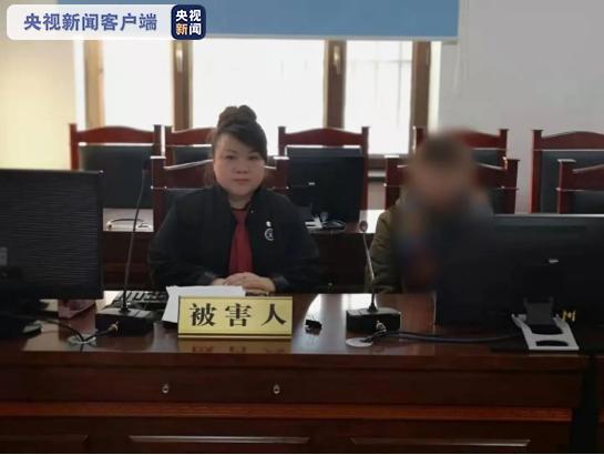 【彩乐园1app下载】_哈尔滨一男子长期性侵亲生女儿获刑14年,法院撤销其监护权