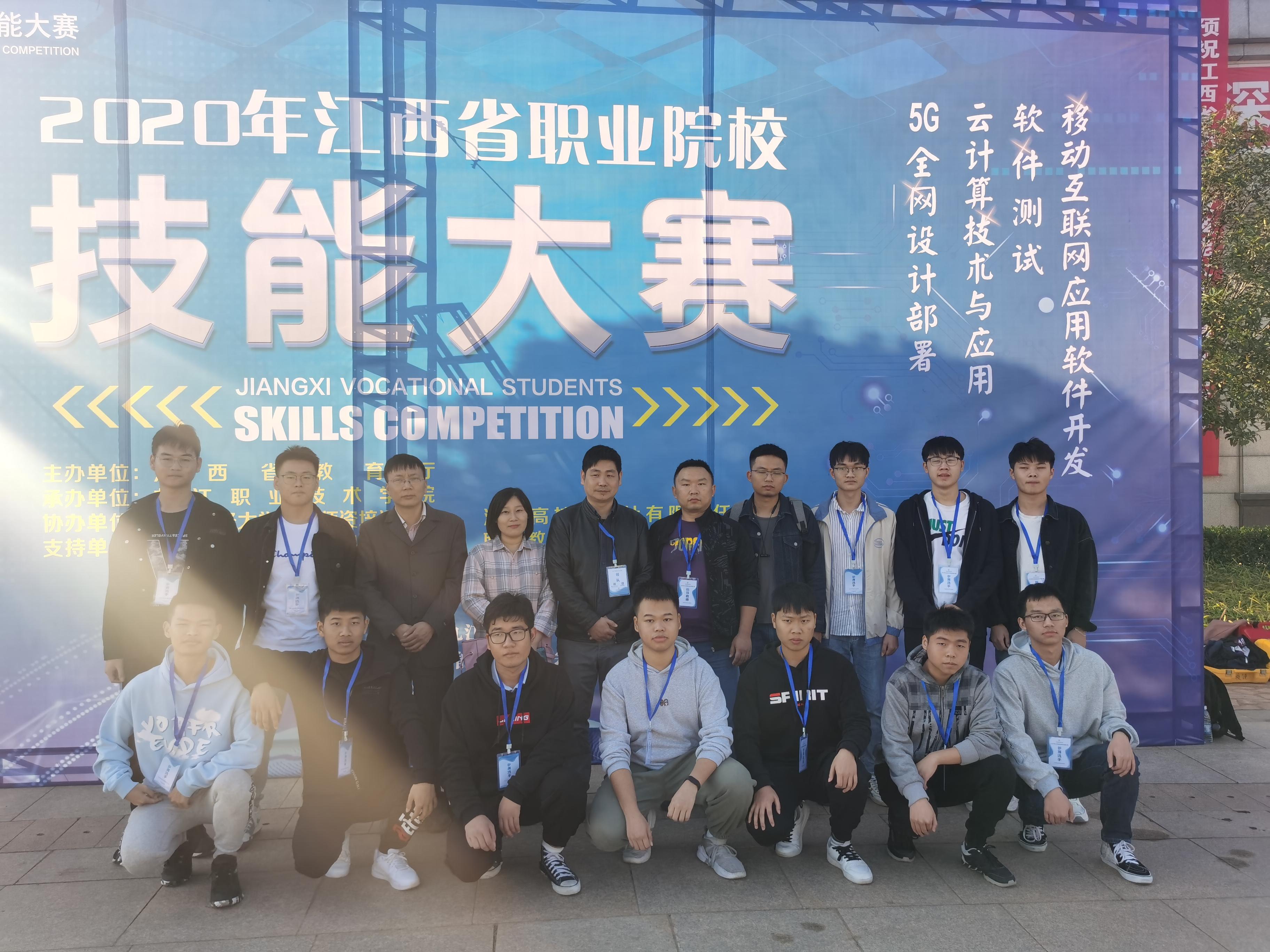 江西外语外贸职业学院在江西省职业院校技能大赛中再获佳绩