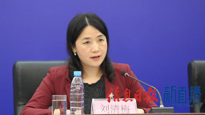 省科技厅社发处处长刘清梅(文颖 摄)